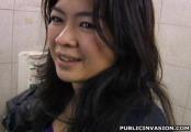 Japan Girl Public Sex