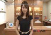 akino yoshizawa - massage,  japanese