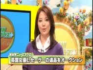 Japanese newscaster ladies