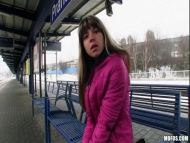 gina gerson - flashing strangers on a train